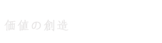焼肉東京苑 創業1977年元祖10秒ロース